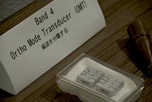 Band4受信機画像@三鷹・星と宇宙の日 2013