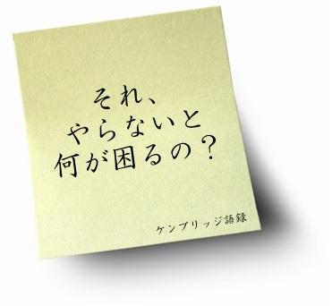 語録画像2.jpg