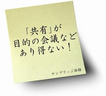 語録画像3.jpg