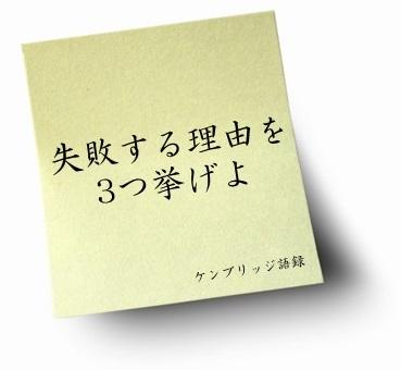 語録画像5.jpg