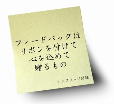 語録画像9.jpg