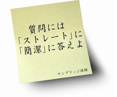 語録1.jpg