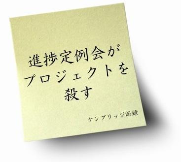 語録画像.jpg
