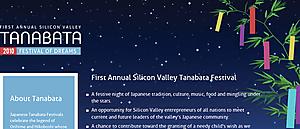 Tanabata_3