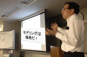 Talkingyamagishi
