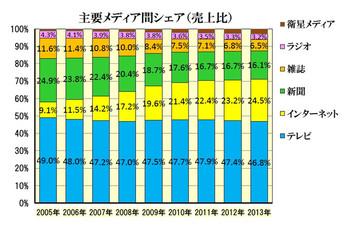 20133_3.jpg