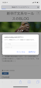 iOS の画像.png