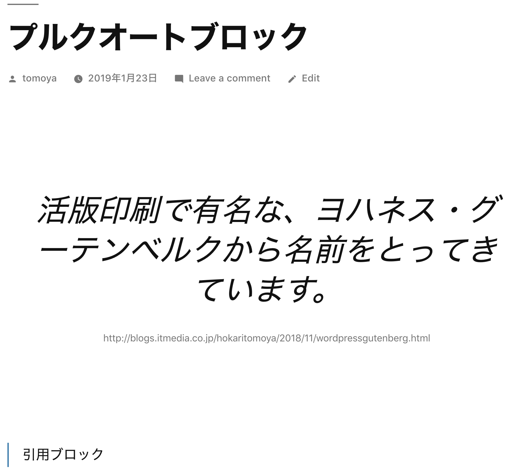 スクリーンショット 2019-01-23 20.42.37.png