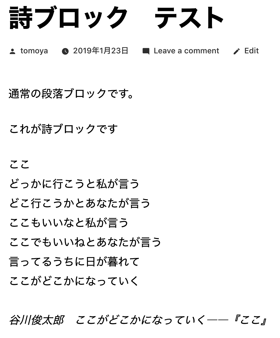 スクリーンショット 2019-01-23 20.29.37.png