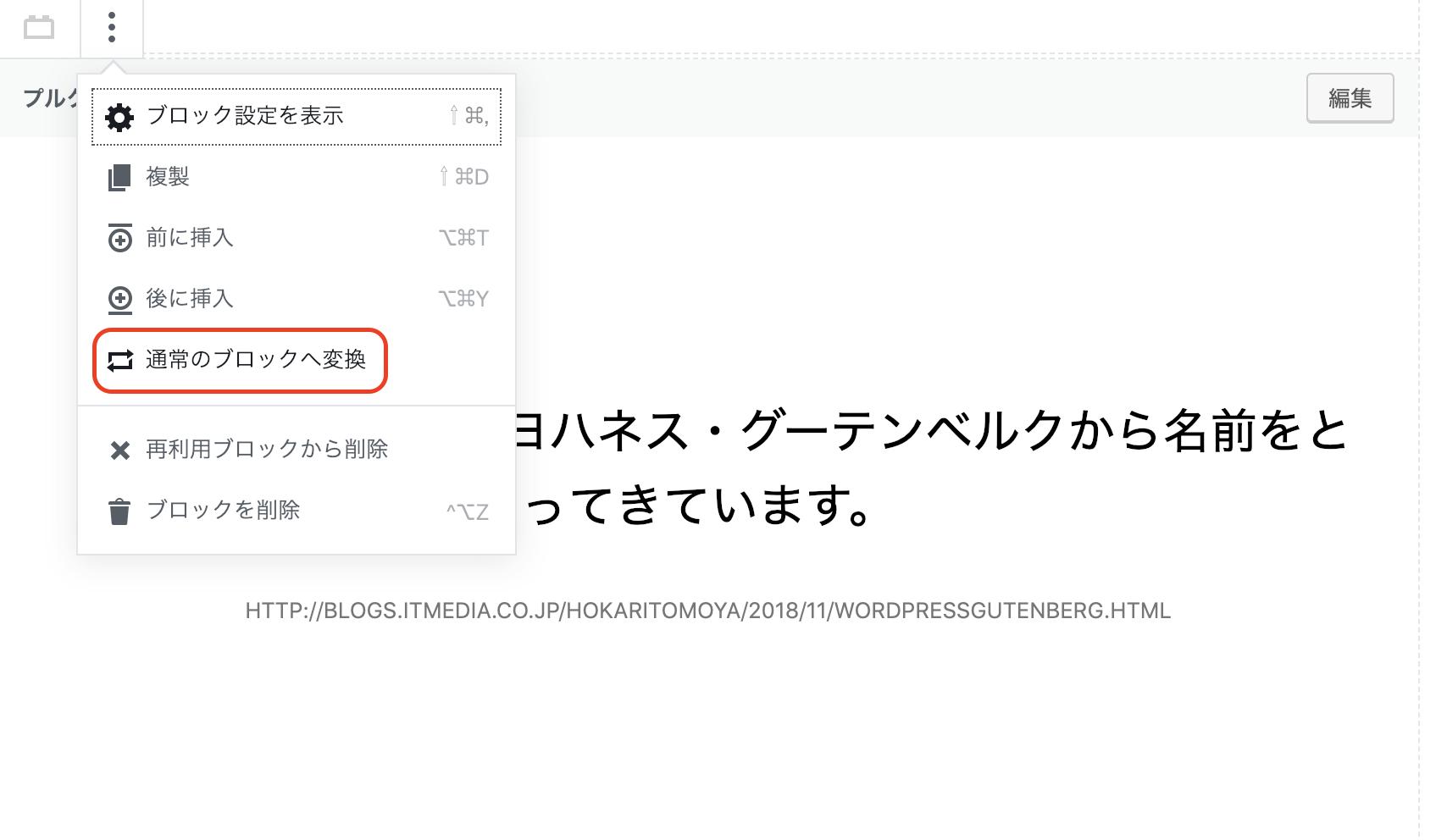 スクリーンショット 2019-01-23 20.48.30.png
