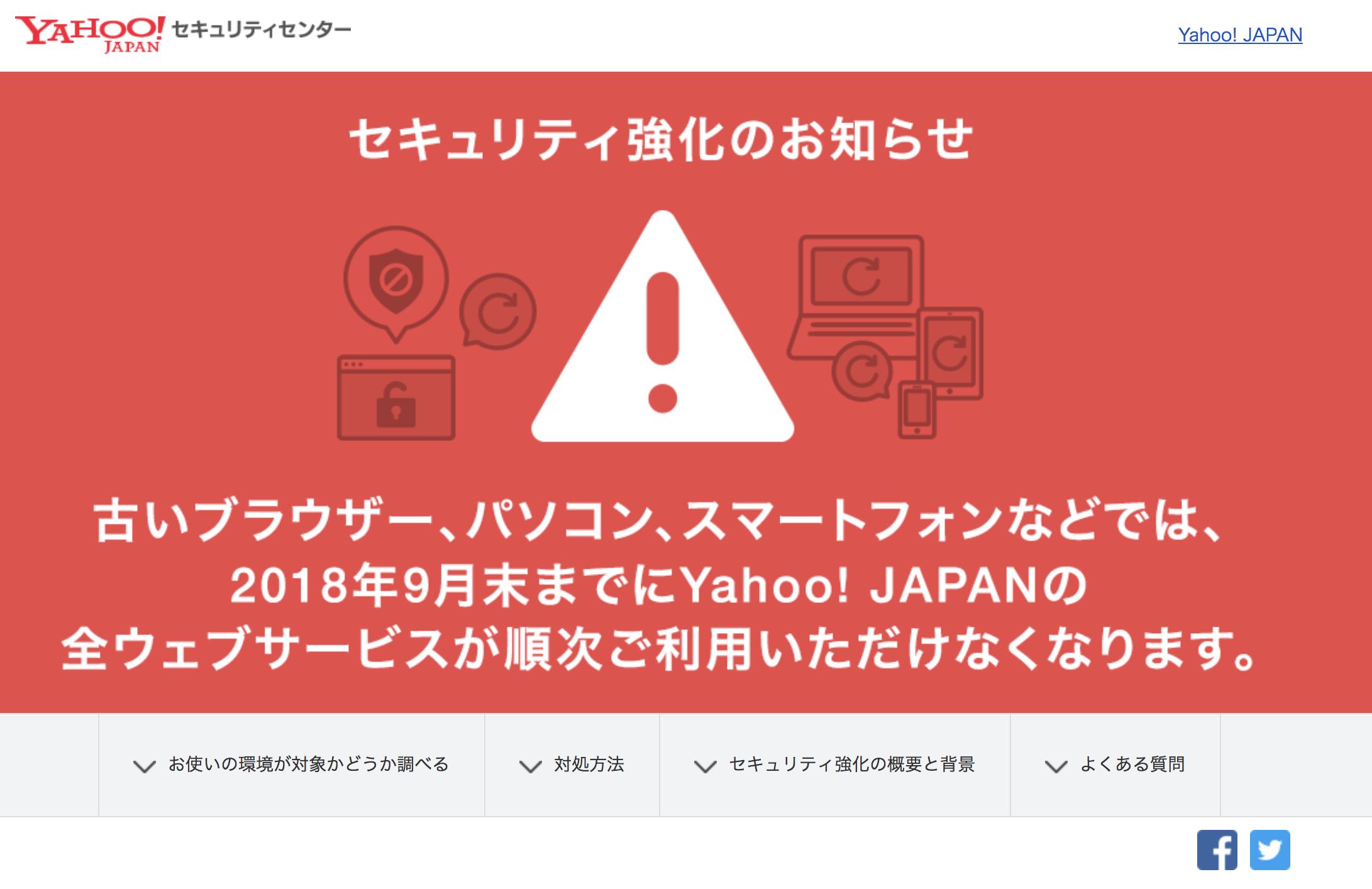 スクリーンショット 2018-09-15 0.01.31.png