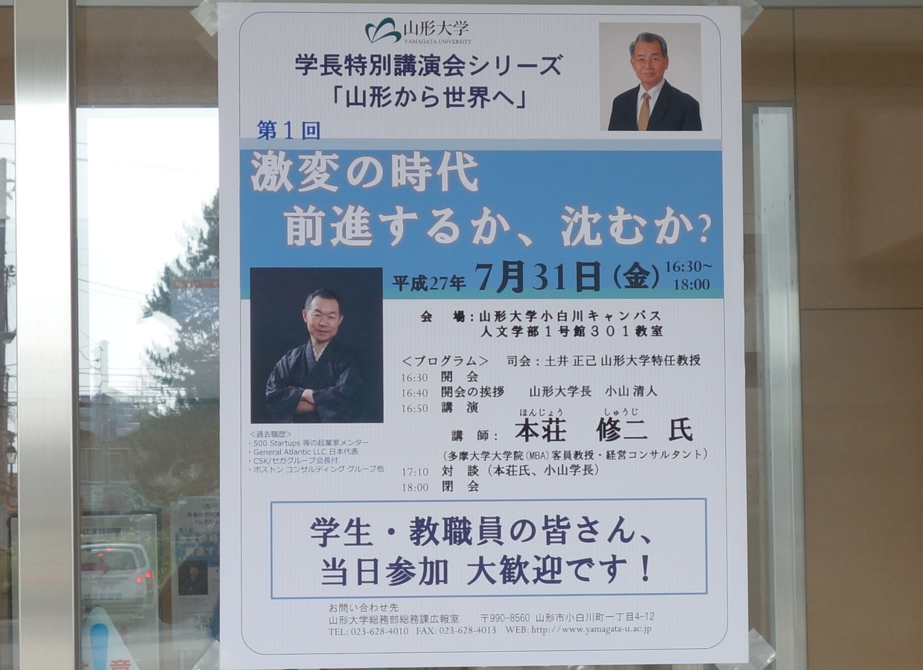 https://blogs.itmedia.co.jp/honjo/DSC05509a.JPG