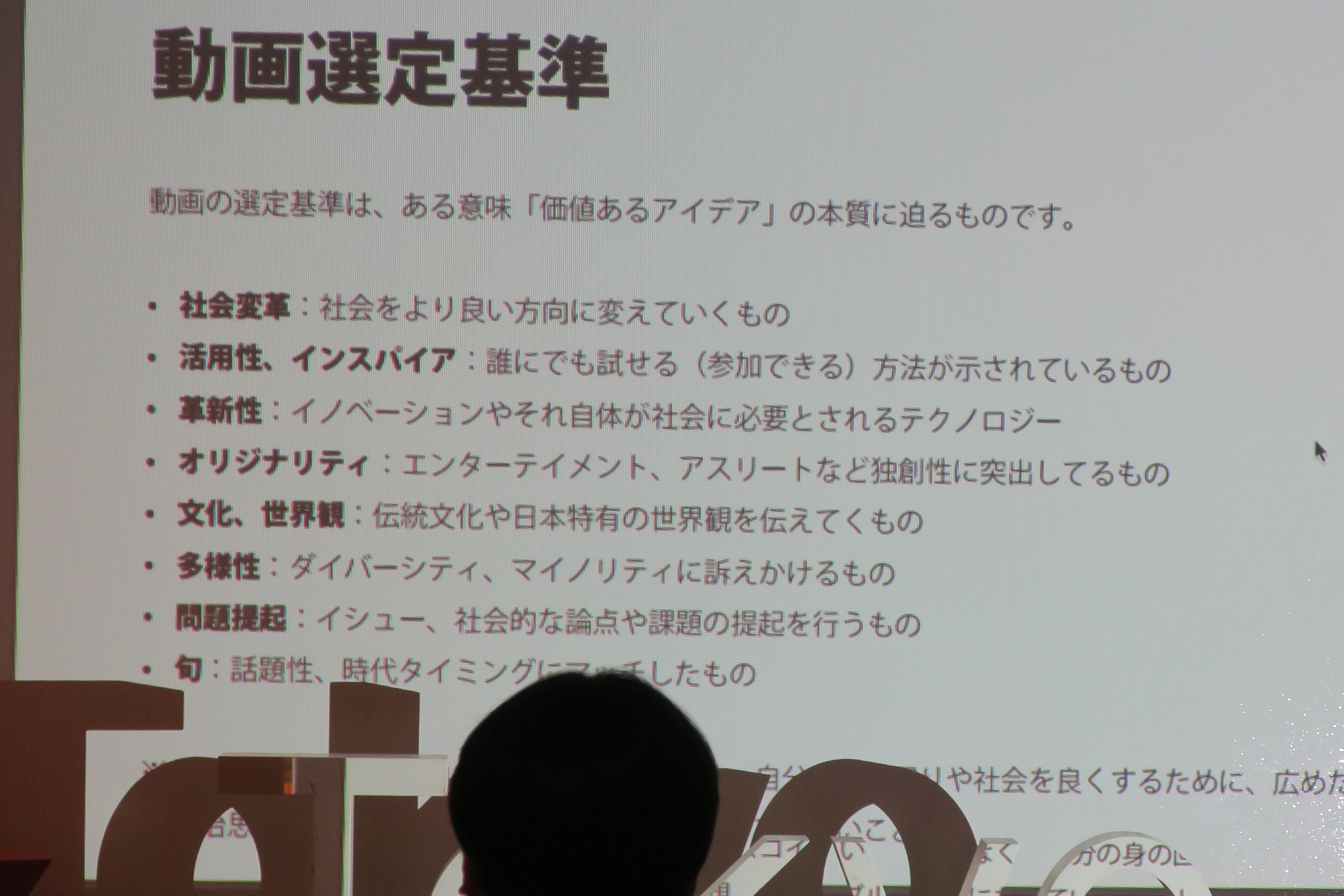 https://blogs.itmedia.co.jp/honjo/IMG_4891.JPG