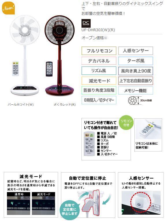 https://blogs.itmedia.co.jp/honjo/WS000579.JPG