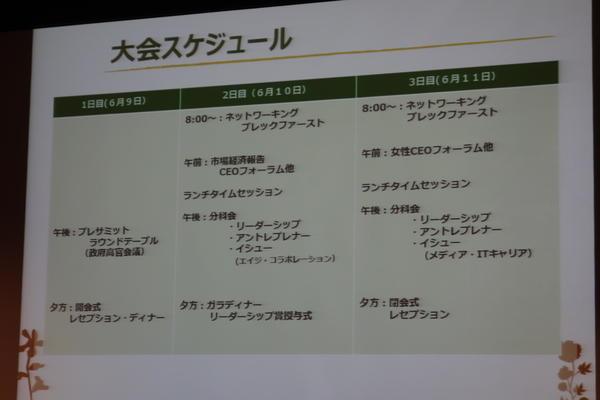 DSC01041.JPG