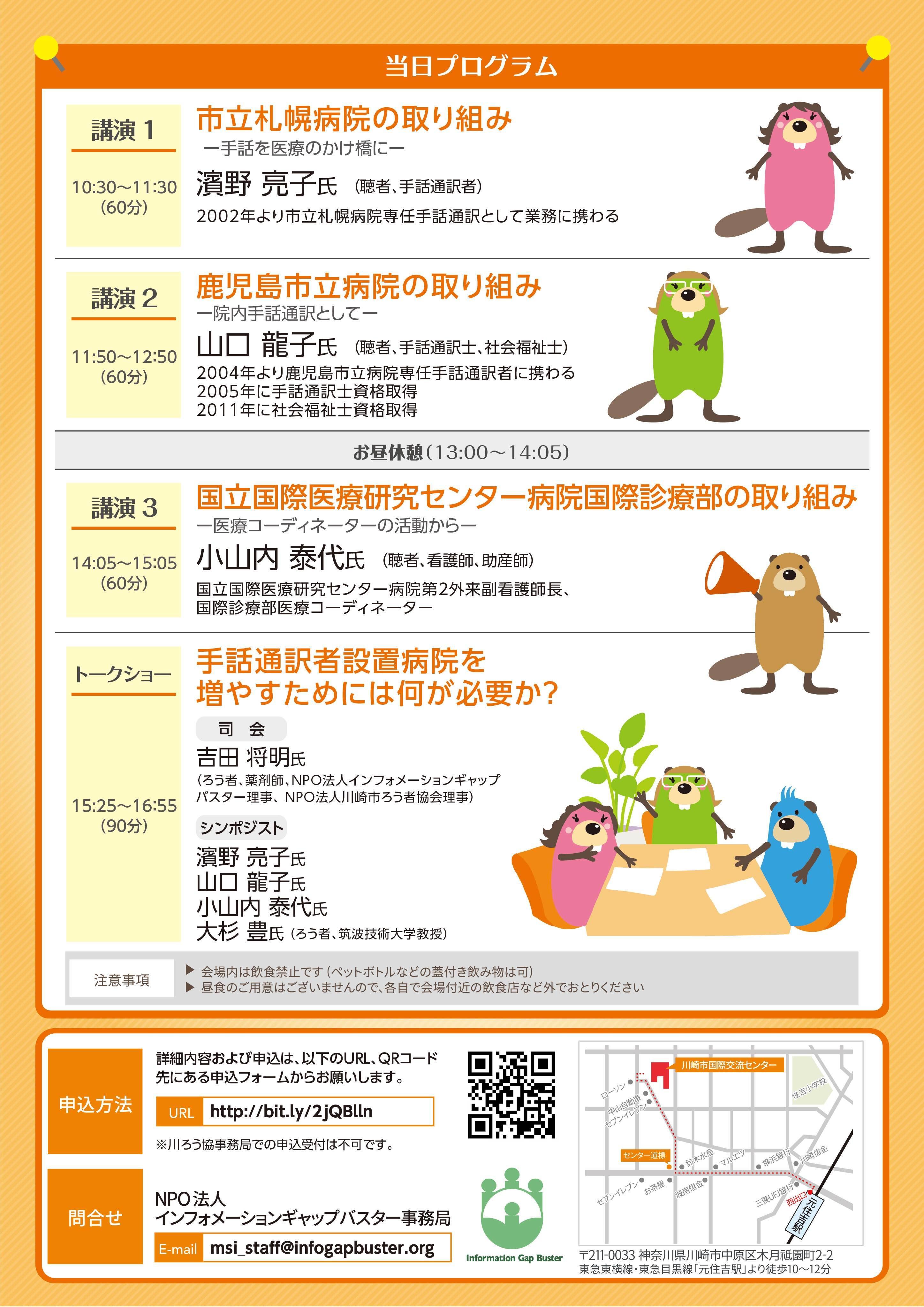 https://blogs.itmedia.co.jp/infogapbuster/916bfdc4433015afabbc27b261d48953a66a592e.jpg