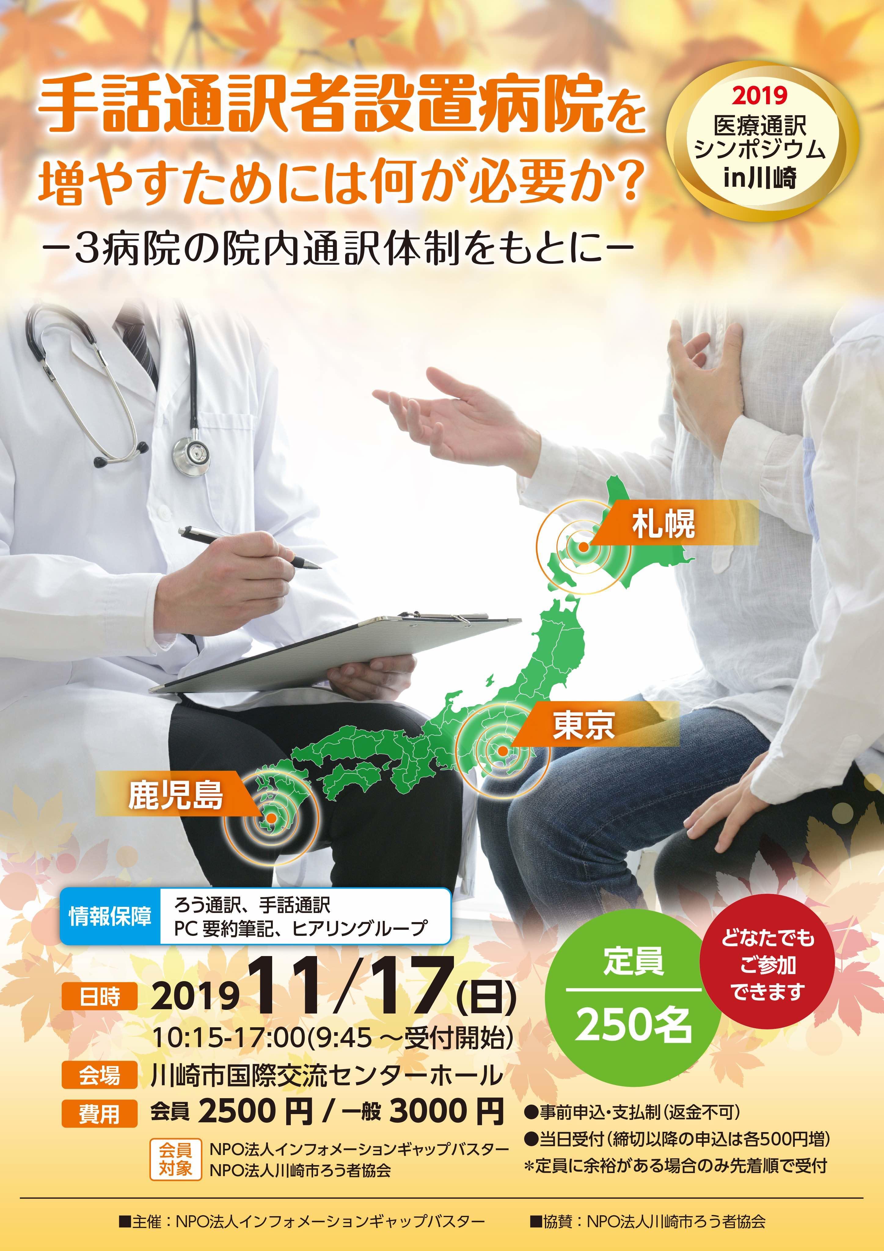 https://blogs.itmedia.co.jp/infogapbuster/e6db08bedc5b9dad2e9c38d4b2c4589a3ae4b72b.jpg