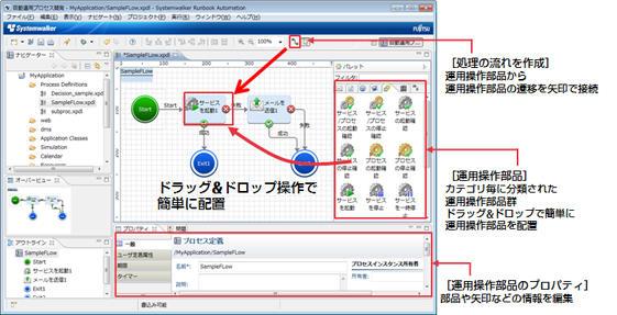 func01_tcm102-2046566.jpg