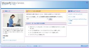 Customer_portal03