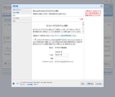 Azure_proc12