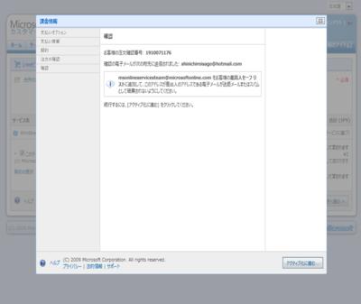 Azure_proc14