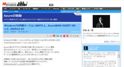 Azure_os_12_02