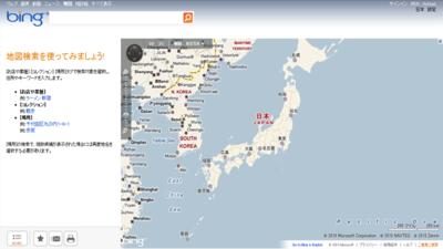 Bingmaps01