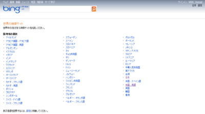 Bingmaps02