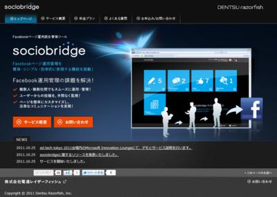 Sociobridge02