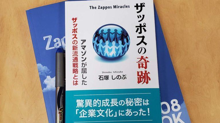 https://blogs.itmedia.co.jp/ishizuka/246edd3b787459360fe5f95580e3882fed67bffd.jpg