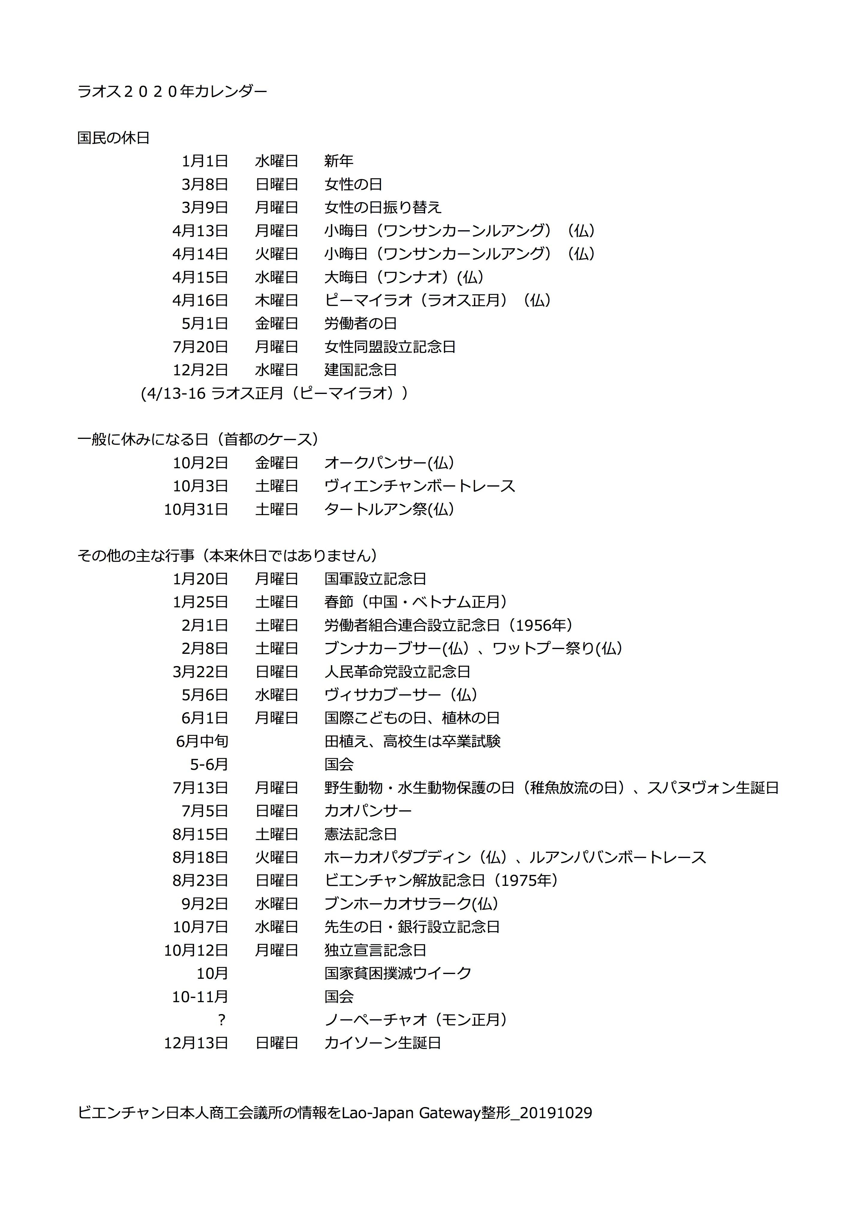 https://blogs.itmedia.co.jp/isojima/58118da8b48704ae29dd01e13b736ce59ad63b57.jpg
