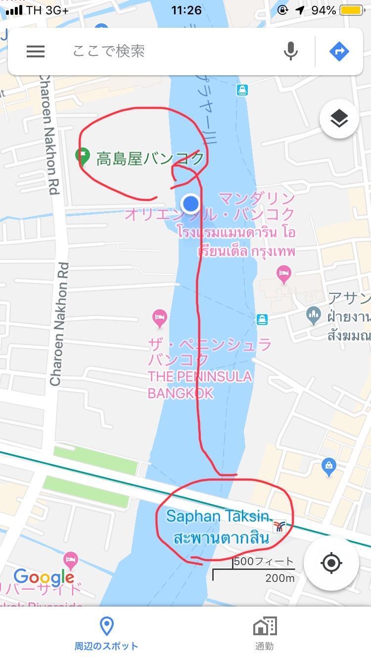 https://blogs.itmedia.co.jp/isojima/IMG_3452.jpg