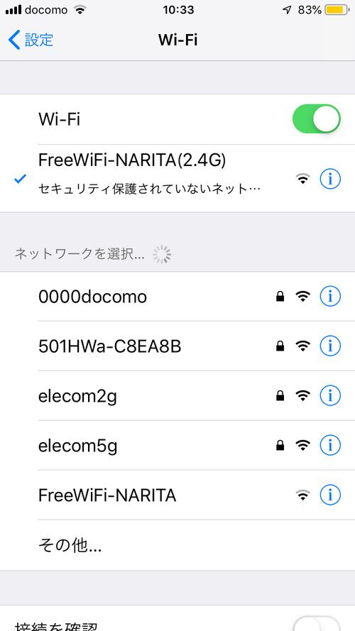 https://blogs.itmedia.co.jp/isojima/assets_c/2018/12/IMG_3098-thumb-autox889-32949.png