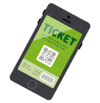 smartphone_denshi_ticket.pngのサムネイル画像