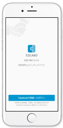 iPhone6-Flat_03.jpg