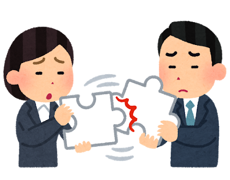 pose_puzzle_kamiawanai_business.png