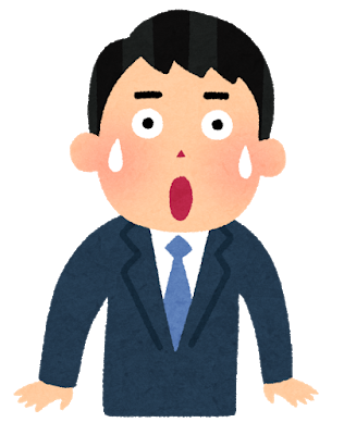 businessman6_bikkuri.png