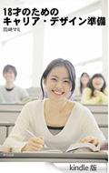 140518okazakibook.jpg