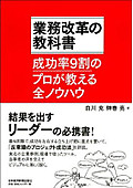 150602shirakawabook