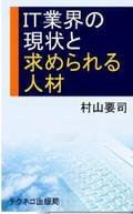 140609murayamabook