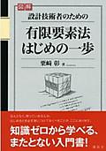 140612kurisakibook
