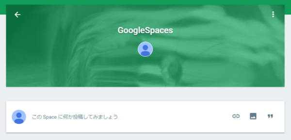 GoogleSpaces.PNG