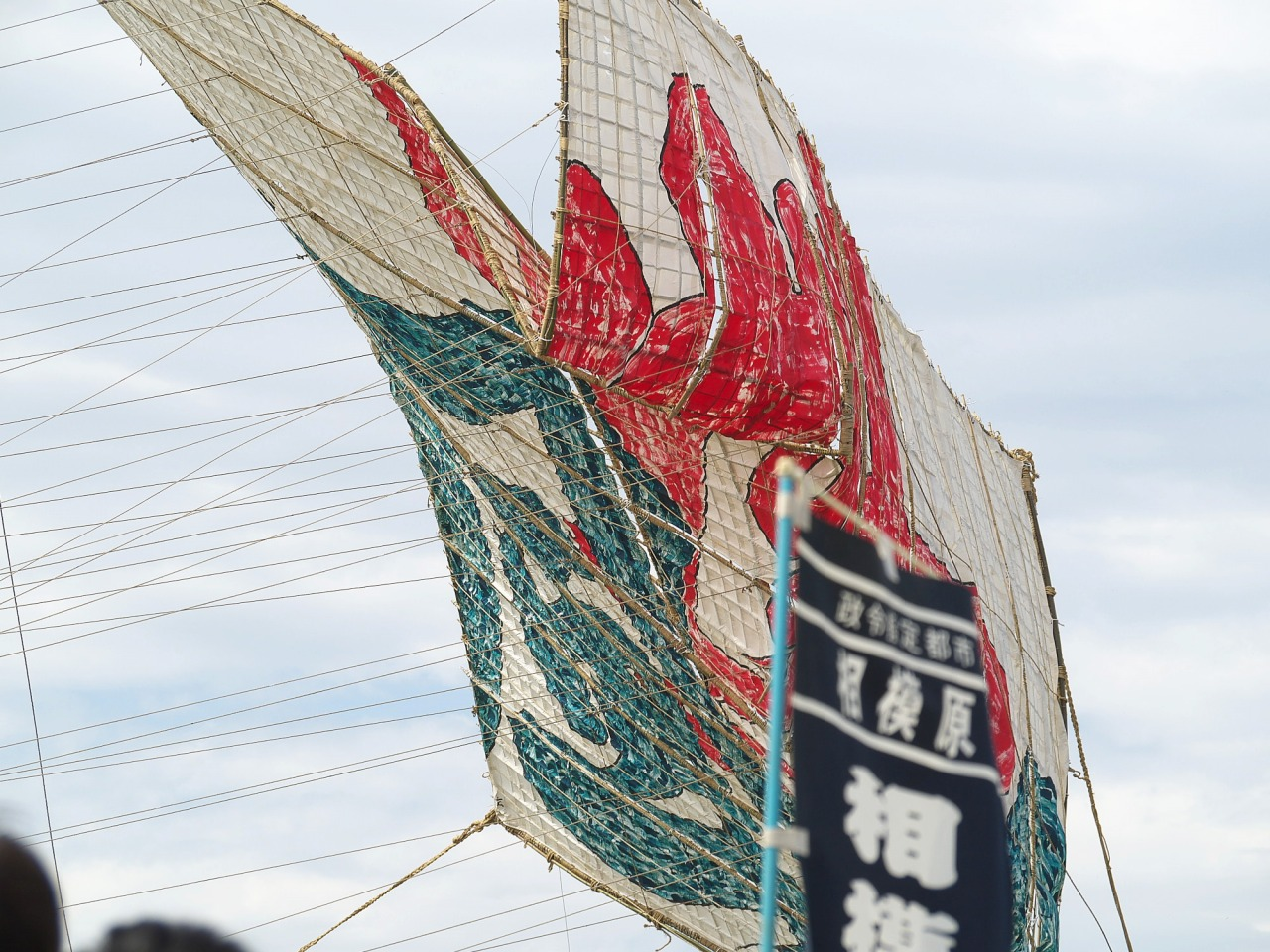 https://blogs.itmedia.co.jp/kaimai_mizuhiro/P5047441.jpg