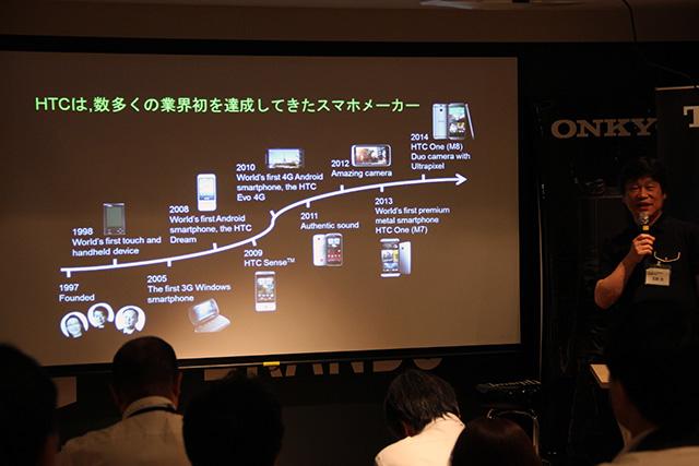 https://blogs.itmedia.co.jp/katabami/HTC_J_butterfly_HTV31_02.jpg