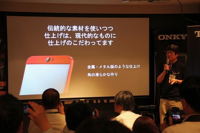 https://blogs.itmedia.co.jp/katabami/HTC_J_butterfly_HTV31_05.jpg