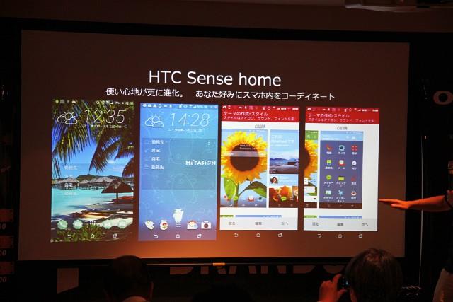 https://blogs.itmedia.co.jp/katabami/HTC_J_butterfly_HTV31_07.jpg