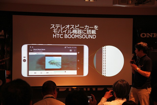 https://blogs.itmedia.co.jp/katabami/HTC_J_butterfly_HTV31_08.jpg
