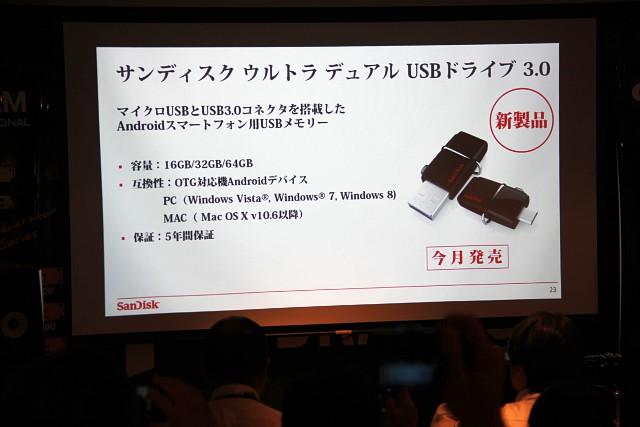https://blogs.itmedia.co.jp/katabami/HTC_J_butterfly_HTV31_16.jpg
