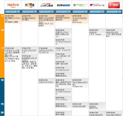 Radikojp_timetable_2