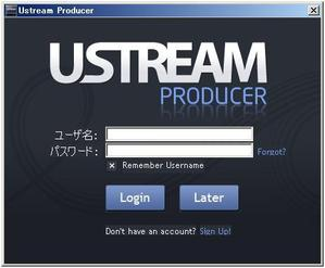 01_ustream_producerlogin